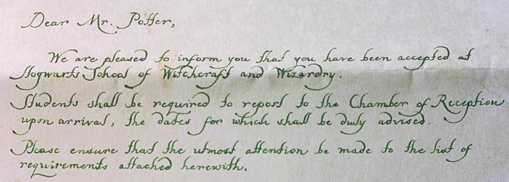 מכתב קבלה לדוגמא